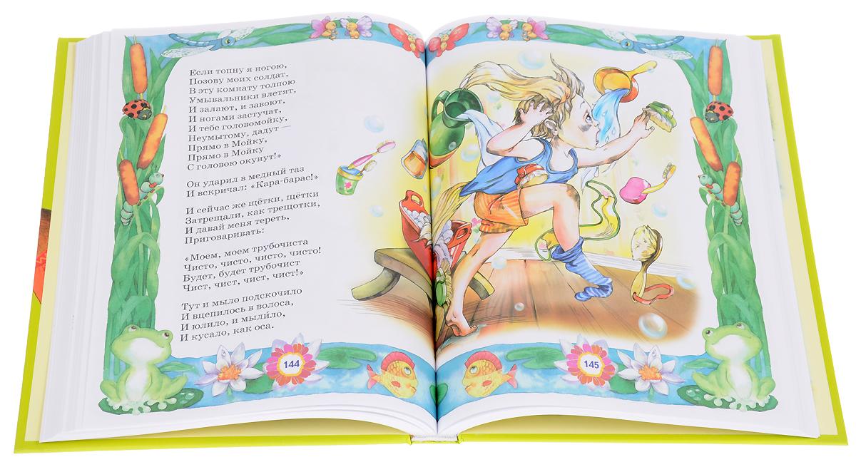 Лучшие произведения для детей 1-2 года