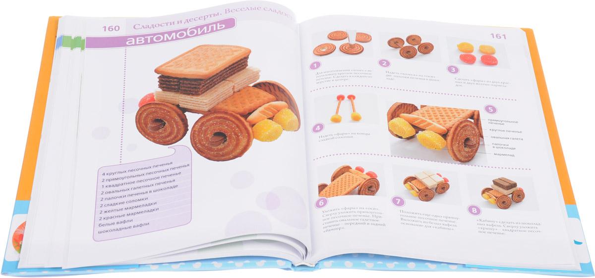 Кулинарному творцу. 117 идей о том, что можно сделать с обычными продуктами, когда хочется чего-то особенного