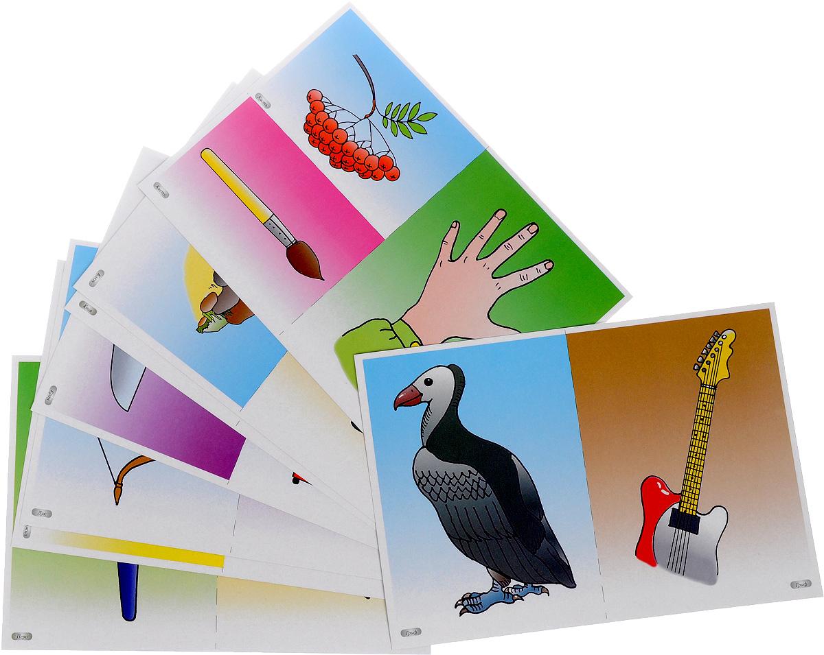 Грамматика в картинках для игр и занятий с детьми 3-7 лет. Многозначные слова. Наглядно-дидактическое пособие