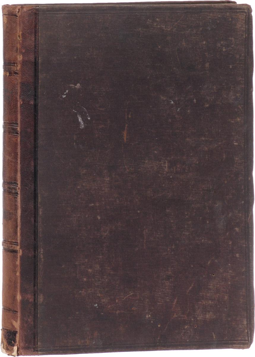 Охотничья газета. Еженедельное приложение к журналу Природа и охота. 1889 год. Выпуски 1 - 50 (полный годовой комплект)