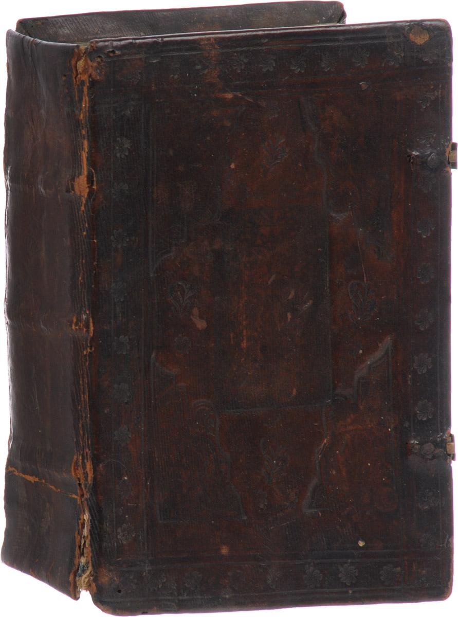 ПсалтырьART-3119420Российская империя, 1779 год. Типография Виленской Академии. Старинный цельнокожаный на деревянной основе, с двумя застежками. Корешок бинтовой. Сохранность хорошая. Псалтырь, или Книга псалмов - одна из библейских книг Ветхого Завета. Книга состоит из 150 песен и псалмов которые имеют своим содержанием благочестивые излияния восторженного сердца или разных испытаний жизни. Автором этой книги обыкновенно считают царя Давида и, действительно, во многих псалмах можно найти отголоски его бурной, исполненных всяких превратностей жизни. Но в тоже время на многих псалмах лежат явные следы позднейшего происхождения. Другими словами, Псалтырь есть поэтический сборник, который составлялся постепенно, подобно всякому коллективному поэтическому произведению. Не подлежит вывозу за пределы Российской Федерации.