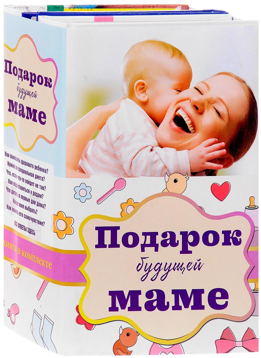 Подарок будущей маме