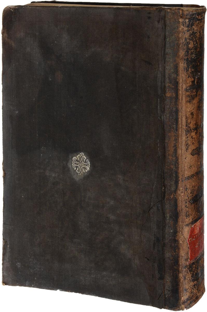 Тур Орах Хаим, т.е. Отдел Путь к жизни. Часть IIIПК301004_лимонный, салатовыйВаршава, 1882 год. Типография С. Оргельбранда сыновей. Владельческий переплет. Сохранность хорошая. Арбаа турим (сокращенно Тур) - важный галахический свод, составленный раввином Йаковом бен Ашером (1270-1340), так же известным как Бааль ха-Турим (Хозяин рядов). Структура из четырех книг позже дала начало книге Шулхан арух. Название книги переводится с иврита как Четыре ряда - это аллюзия на украшение хошена первосвященника. Каждая глава работы - Тур, поэтому, например, заголовок Тур Орах Хайим симан 22 означает Раздел Орах Хайим, глава 22. Раздел Арбаа турим Орах Хаим (Путь к жизни) содержит правила повседневной жизни и молитв, законы благословений, Шабата, праздников и постов (всего 697 глав). Не подлежит вывозу за пределы Российской Федерации.