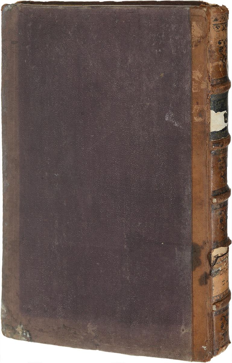 Альфас. Часть пятаяПК301004_лимонный, салатовыйВаршава, 1877 год. Типография С. Оргельбранда сыновей. Владельческий переплет. Бинтовой корешок. Сохранность хорошая. В издание вошла пятая часть толкования на Вавилонский Талмуд рава Альфаси. В книге Альфаси рассматриваются только те трактаты Талмуда, в которых обсуждаются законы, актуальные и после разрушения Храма: трактаты разделов Моэд, Нашим и Незикин, а также трактат Брахот из раздела Зраим и трактат Хулин из раздела Кодашим. Альфаси преследовал две цели: установление галахот и создание в то же время сокращенного варианта Талмуда, призванного облегчить его изучение. В отличие от других систематизаторов Альфаси включил в свой труд многие агадические части Талмуда. Не подлежит вывозу за пределы Российской Федерации.