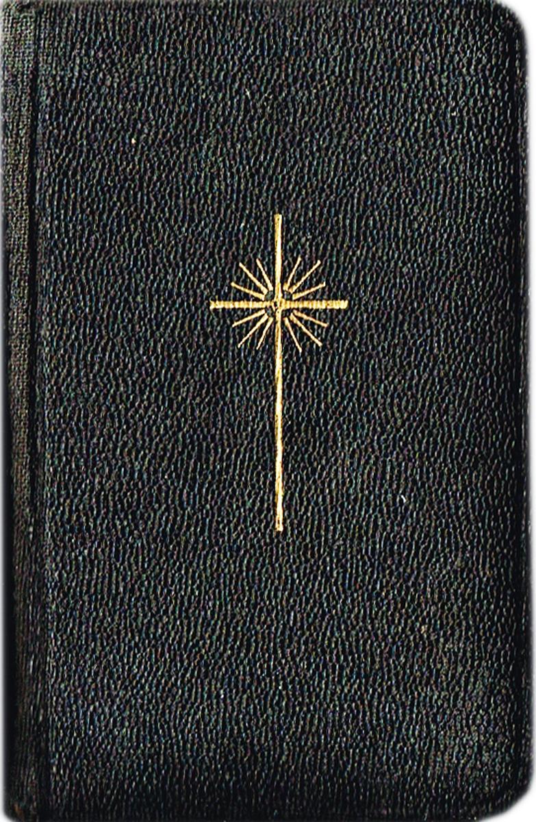 Himmelsbrot. Хлеб Небесный. Молитвы и религиозные обряды для всех правоверных католиков
