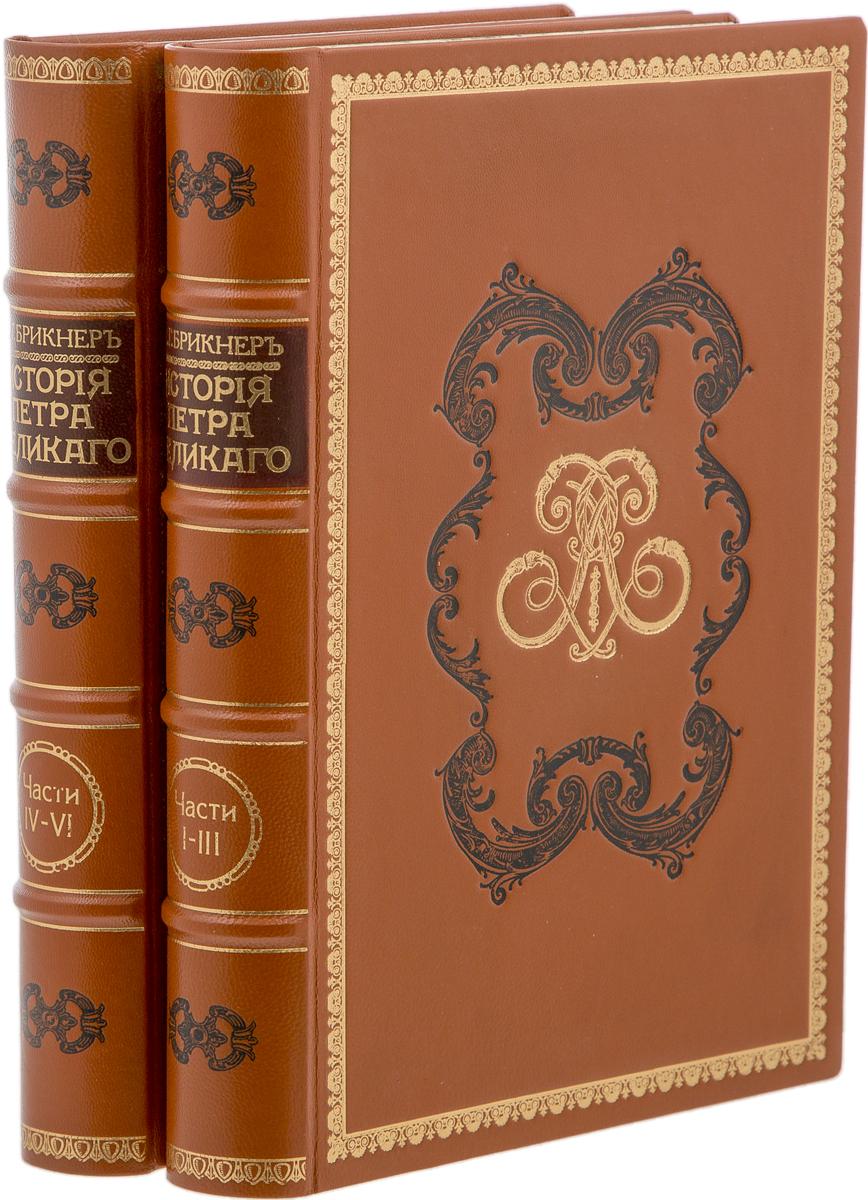 Первое издание! История Петра Великого. В 2 томах. В 6 частях (полный комплект из 2 книг) Издание А. С. Суворина 1882