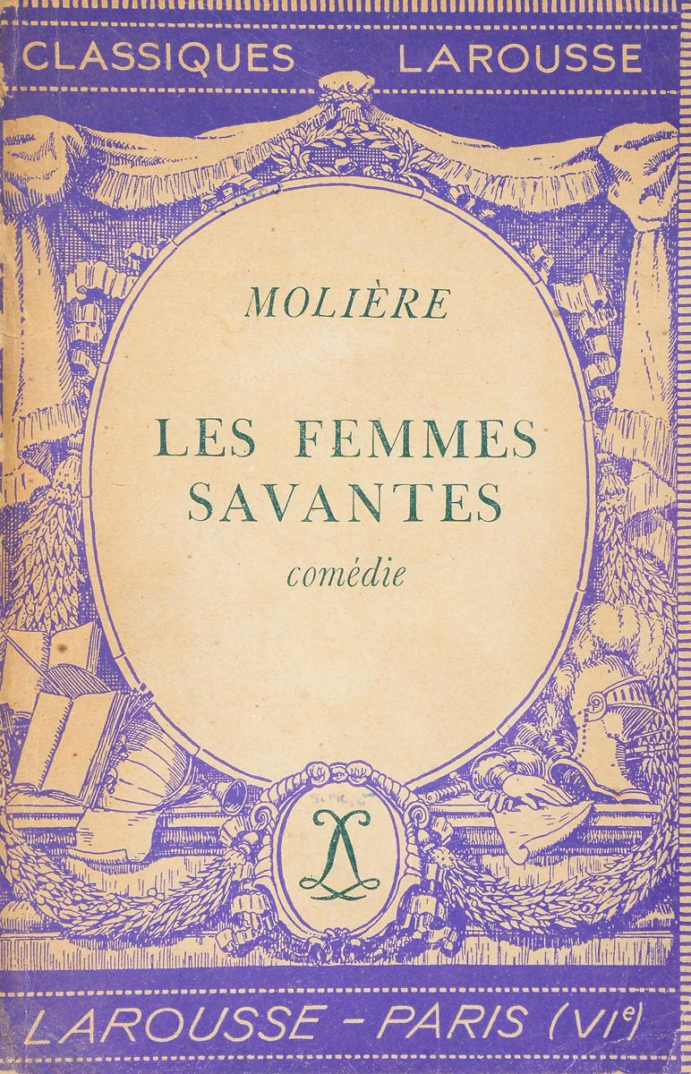Les Femmes SavantesПК301004_лимонный, салатовыйПариж, 1920-е гг. Издательство Librairie Larousse. Издание с фронтисписом. Типографская обложка. Сохранность хорошая. Вниманию читателей предлагается комедия Мольера Ученые женщины на французском языке. По свидетельству современников автор трудился над пьесой четыре года. Даже если в этом утверждении есть некоторое преувеличение, несомненно все же, что над этой комедией он работал значительно больше, чем обычно над другими своими произведениями. Очевидно, что пьеса не из тех, которые писались на скорую руку. Мольер долго обдумывал характеры, чеканил стих. При этом Мольер остался верен самому себе, а также эстетике и правилам классицизма: ученые женщины, как и посещающие их остроумцы, и служанка Мартина, и мягкотелый Кризаль ничуть не меняются по ходу пьесы. В этом следует видеть не недостаток, а своеобразие Мольера, творца высокой комедии, и в данном случае - яркой комедии характеров.