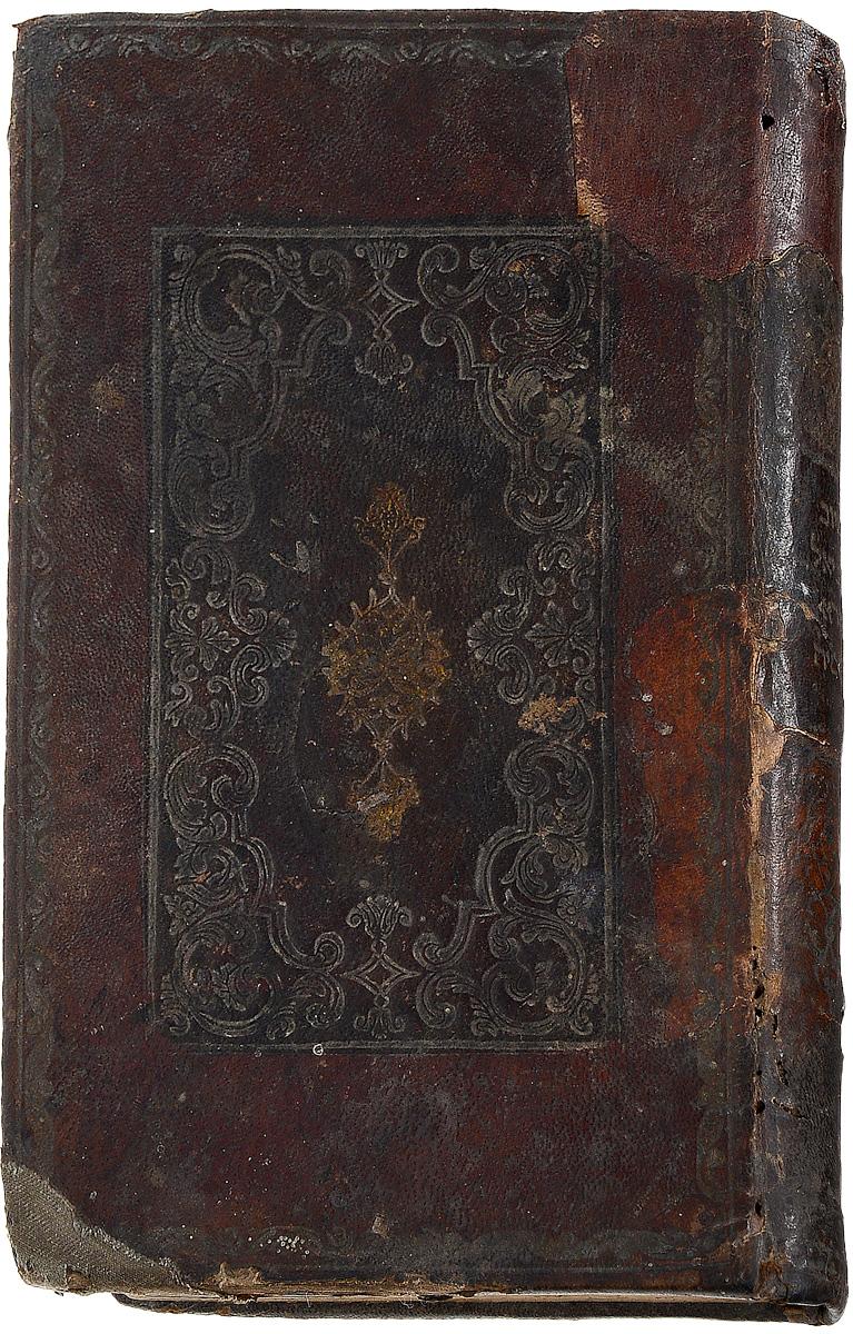 Невиим Уксувим, т.е. Священное Писание с комментариями Раввина М. Л. Малбина52726Варшава, 1874 год. Типография Ю. Лебенсона. Владельческий переплет. Сохранность хорошая. Невиим - второй раздел иудейского Священного Писания - Танаха. Невиим состоит из восьми книг. Этот раздел включает в себя книги, которые, в целом, охватывают хронологическую эру от входа израильтян в Землю Обетованную до вавилонского пленения Иудеи (период пророчества). Однако они исключают хроники, которые охватывают тот же период. Невиим обычно делятся на Ранних Пророков, которые, как правило, носят исторический характер, и Поздних Пророков, которые содержат более проповеднические пророчества. В представленное издание вошел первый том Невиим Уксувим - Священного писания с комментарием раввина М. Л. Мальбима. Не подлежит вывозу за пределы Российской Федерации.