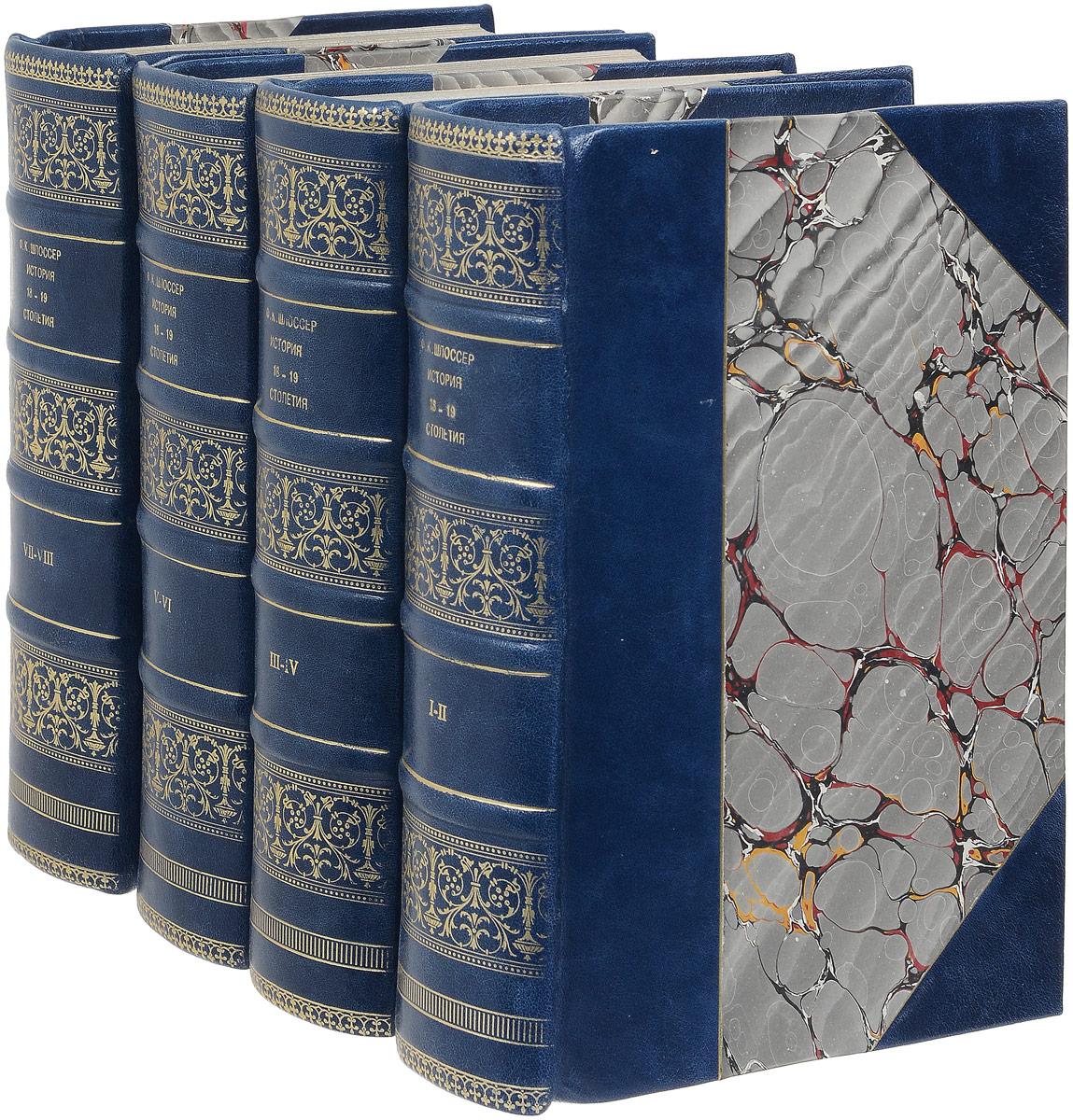 История восемнадцатого столетия и девятнадцатого до падения Французской империи, с особенно подробным изложением хода литературы. В
