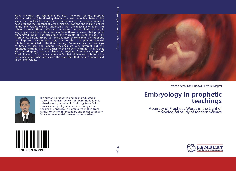 Embryology in prophetic teachings