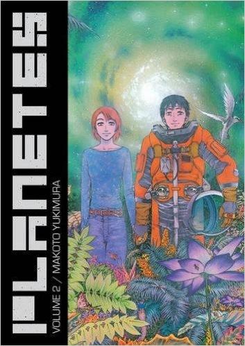 Planetes Omnibus: Volume 2