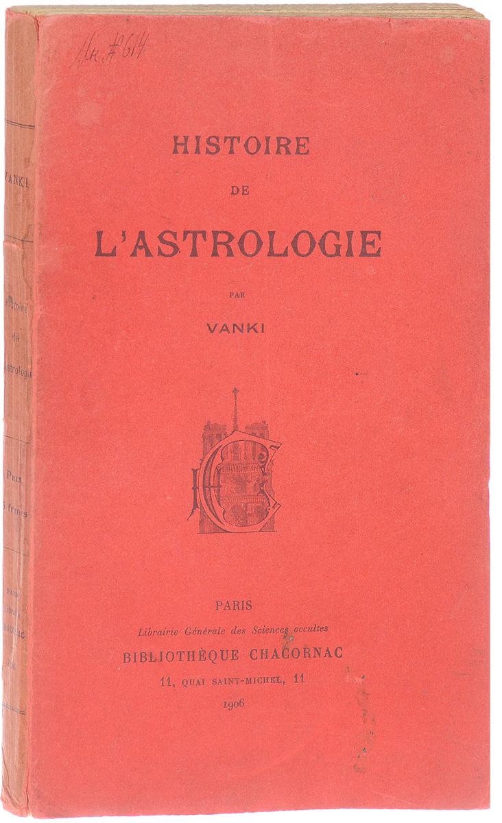 Histoire de lastrologie