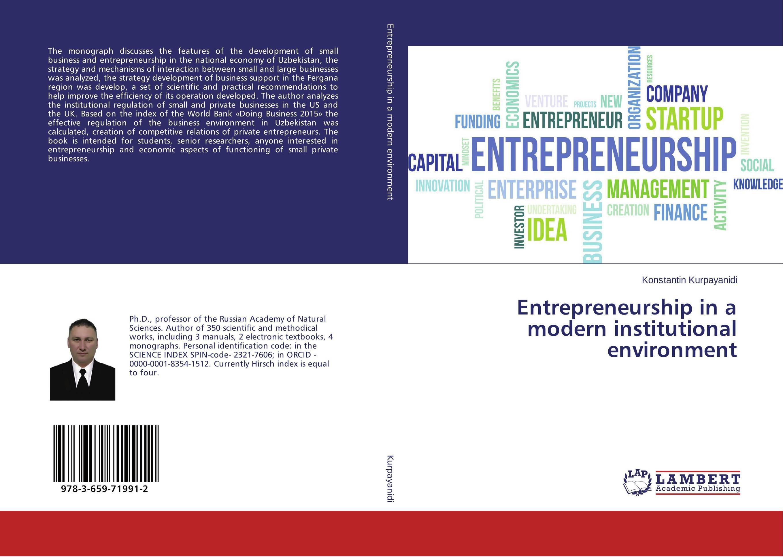 Entrepreneurship in a modern institutional environment