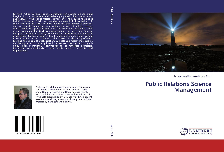 Public Relations Science Management
