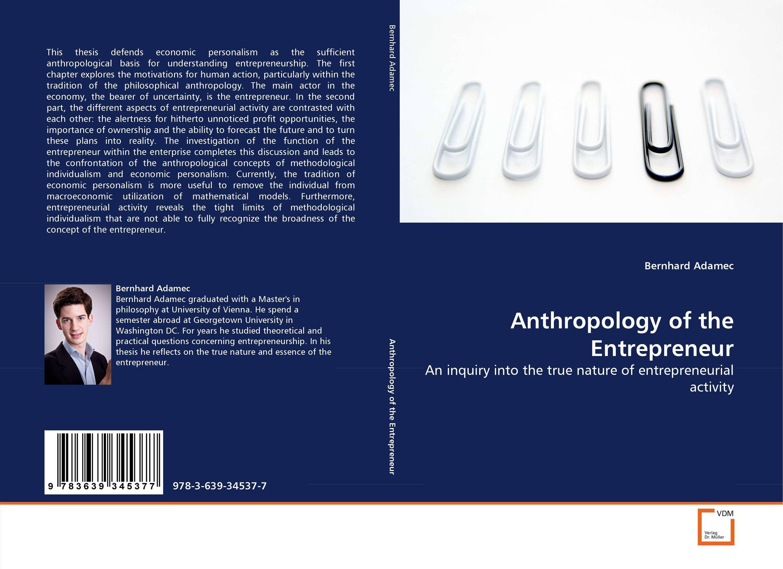 entrepreneurship thesis
