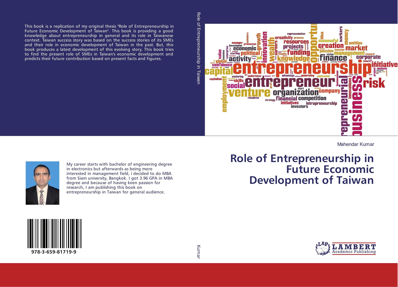 Role of Entrepreneurship in Future Economic Development of Taiwan