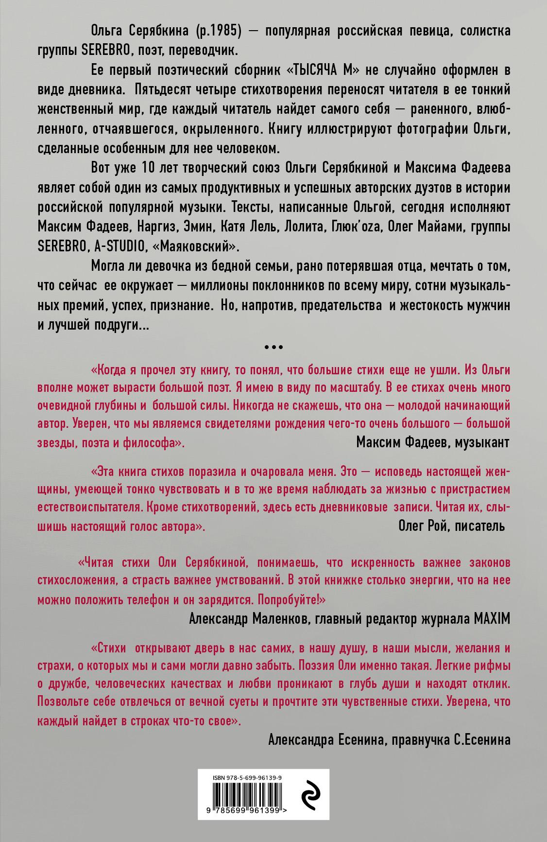 Песни на стихи иаб почитатели бродского vk
