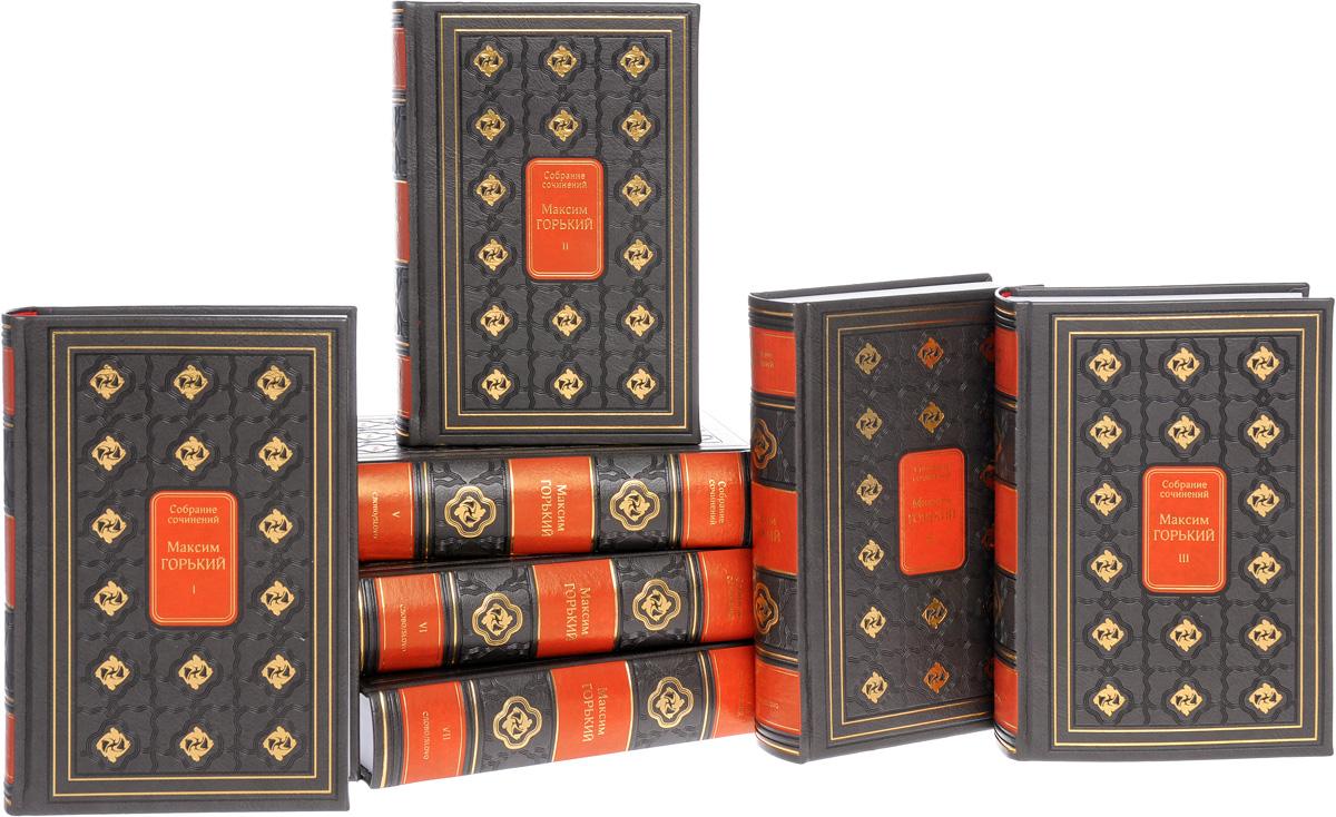 Максим Горький Максим Горький. Собрание сочинений в 7 томах (подарочное издание) гильзы 32 калибра в нижнем новгороде