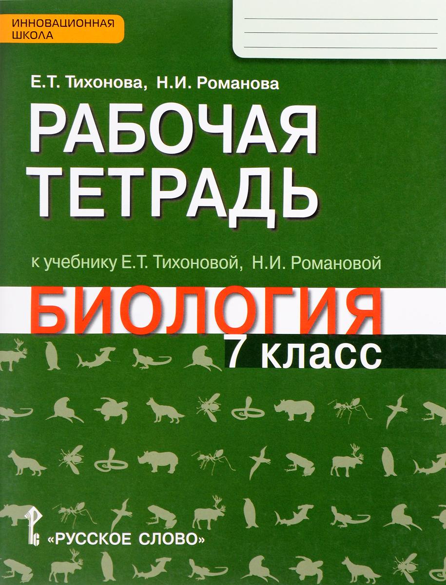 учебник 2016