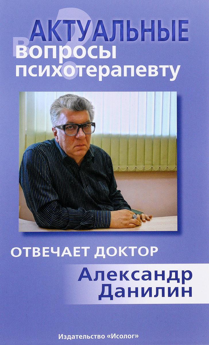 odni-doma-russkie