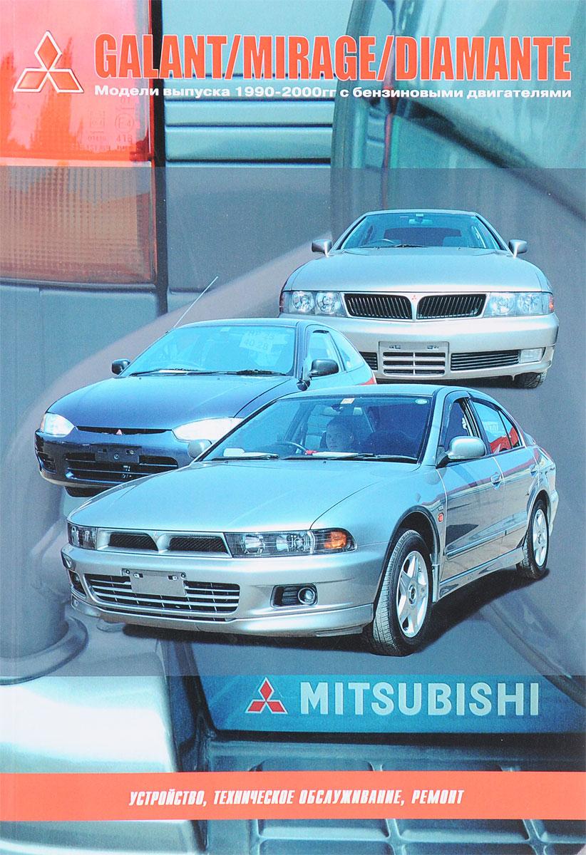 Mitsubishi canter устройство техническое обслуживание и ремонт