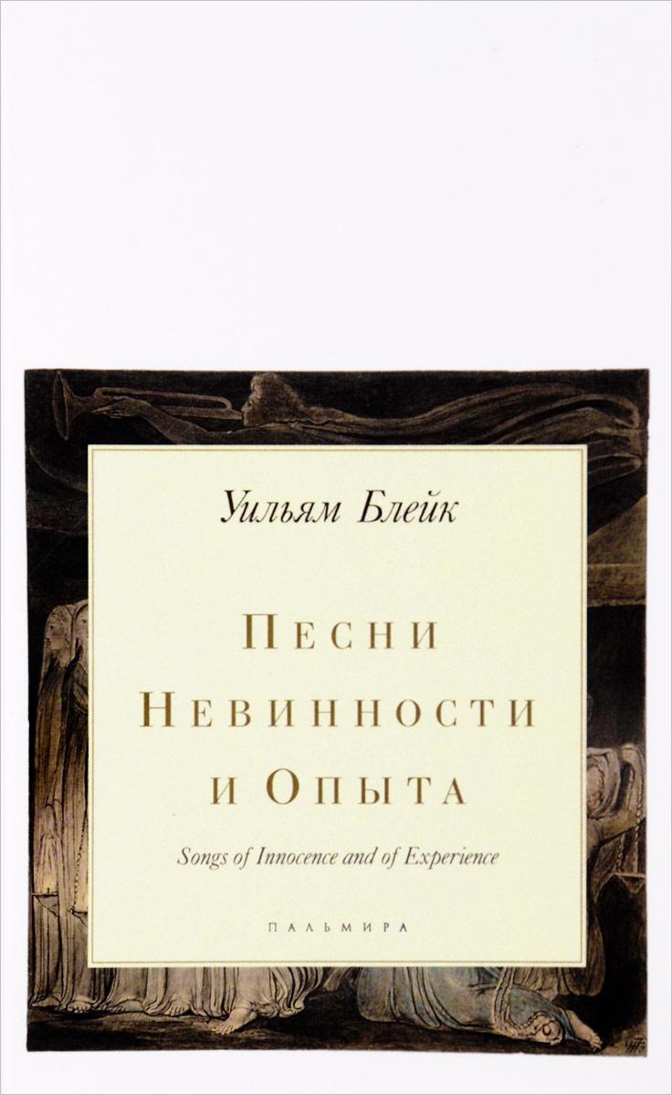 Книги-билингвы