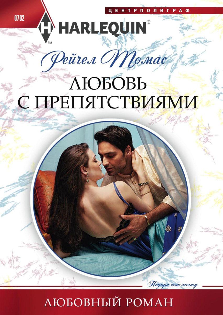 считают читать романы про любовь онлайн заемщики