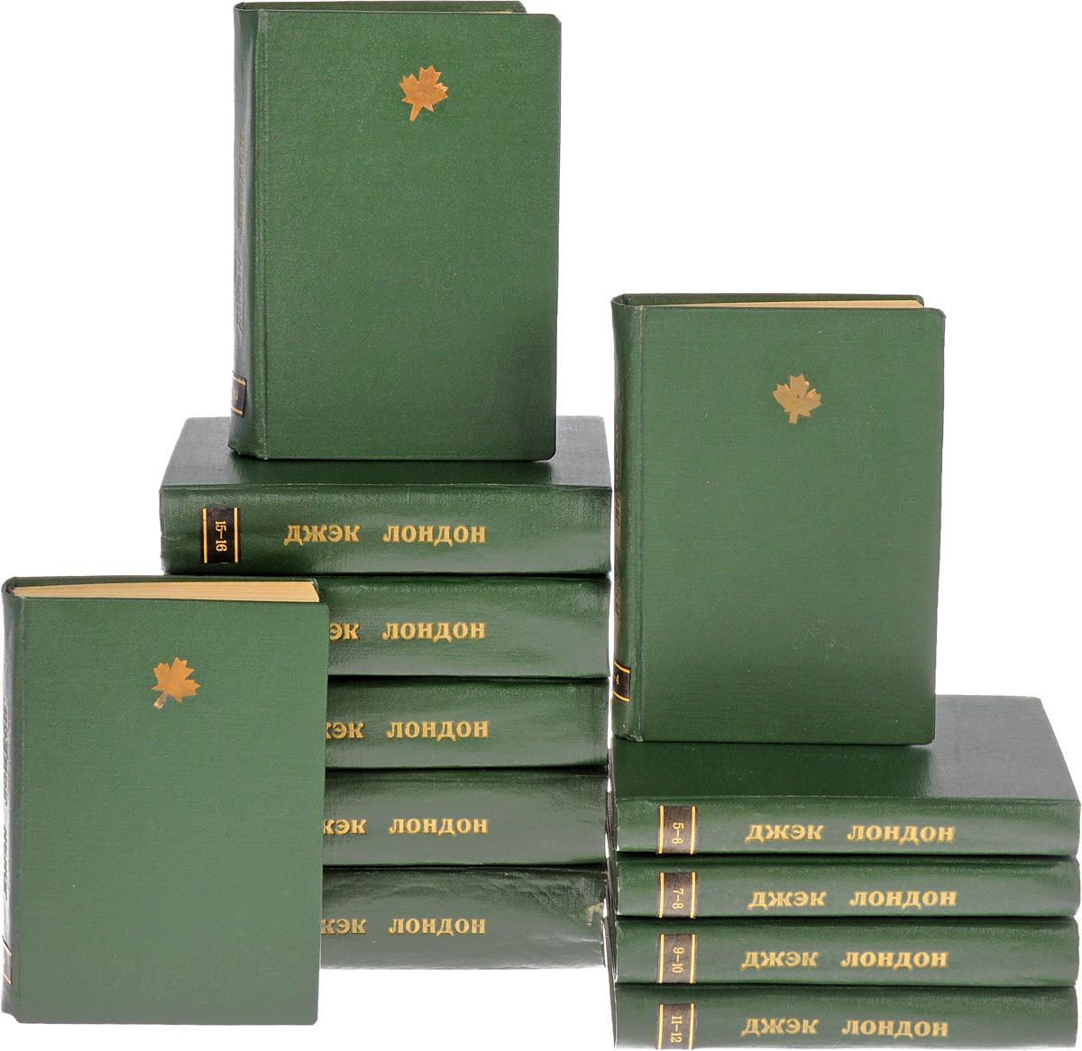Джек Лондон. Полное собрание сочинений в 24 томах (комплект из 12 книг) ЗИФ 1928