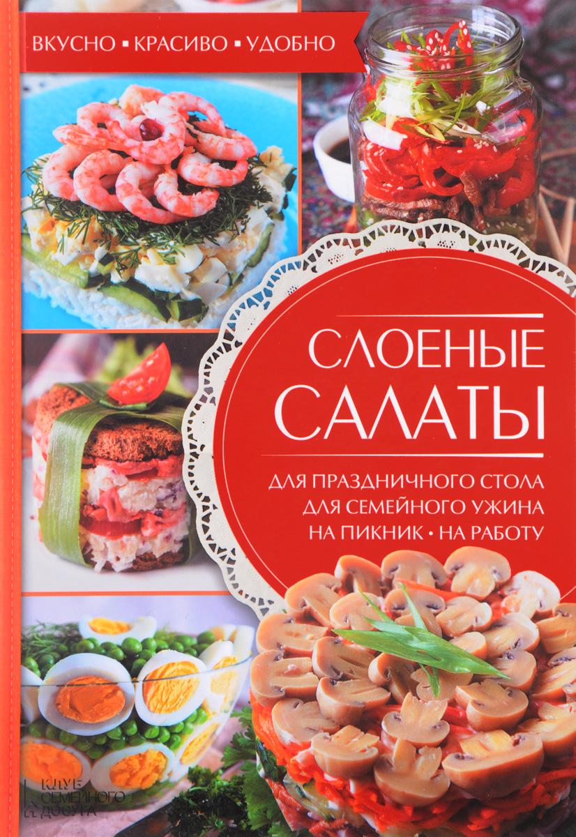 Журналы иы с кулинарией