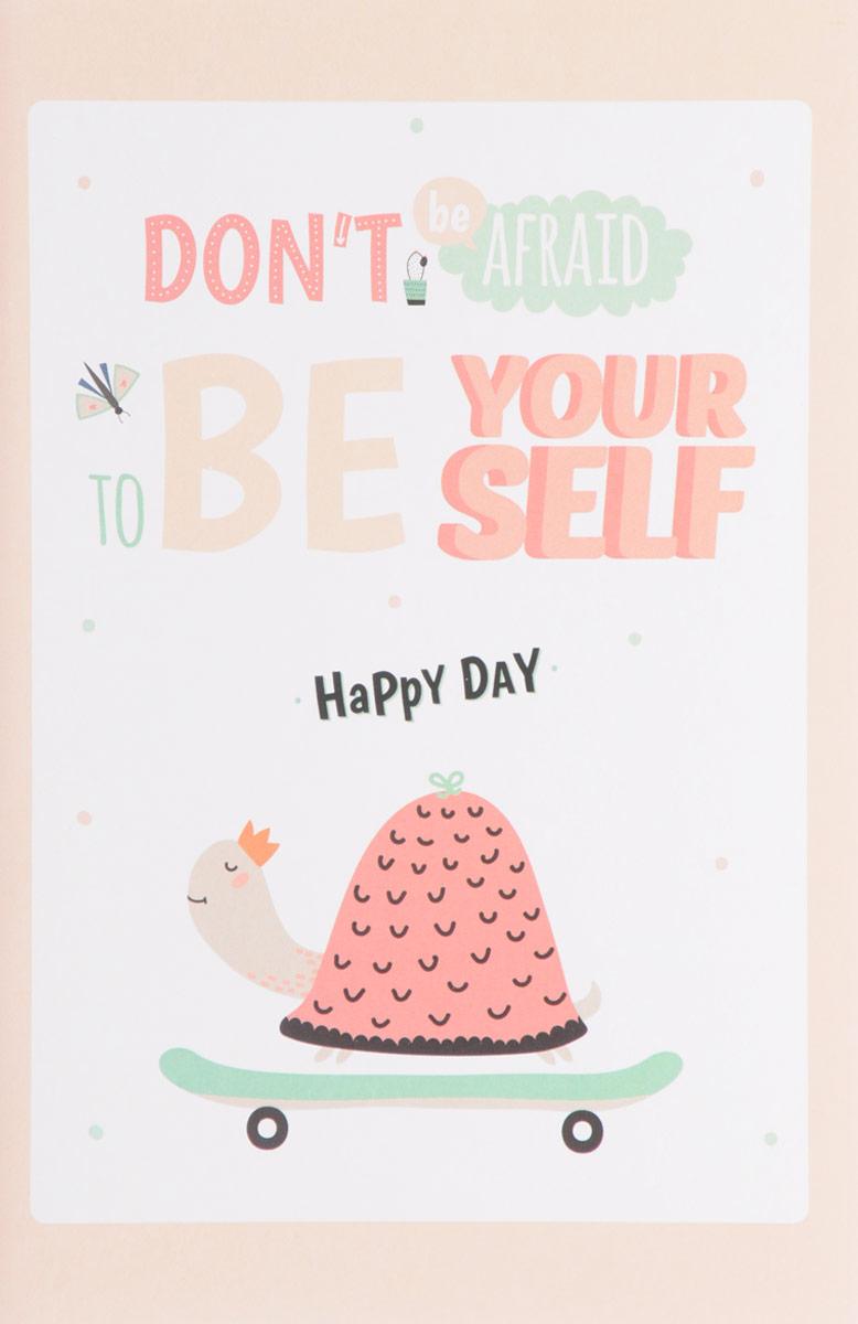 Подробнее о Don't be affraid to be your self. Happy day to be тросовый резак