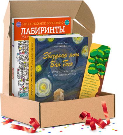 Будущему художнику (подарочный комплект из 2 книг)