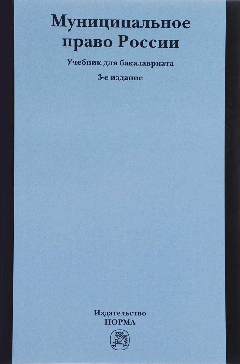 Гриф умц профессиональный учебник (шевелева са) в интернет-магазине my-shopru