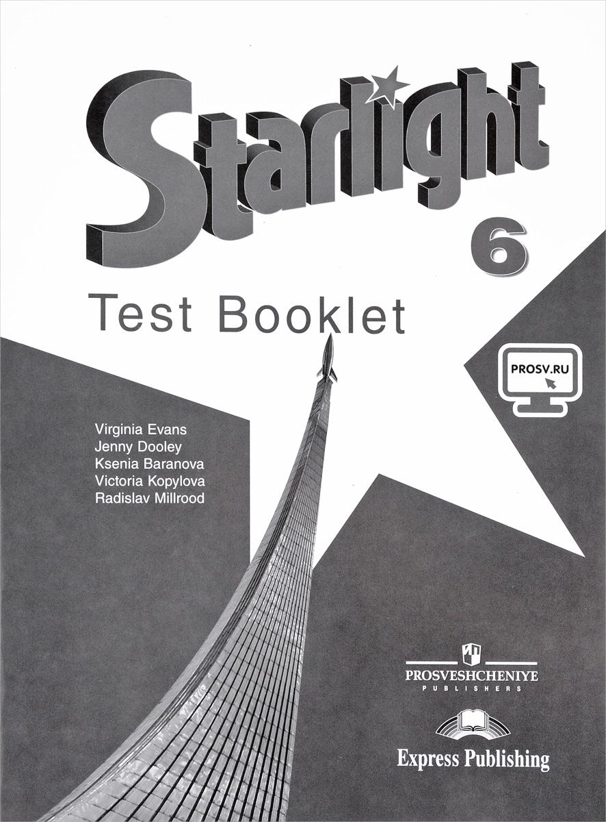 Starlight 6: Test Booklet / Английский язык. 6 класс. Контрольные задания
