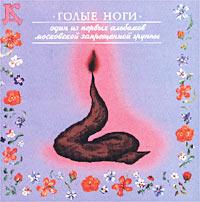 К изданию прилагается цветной 10-страничный буклет на русском языке.