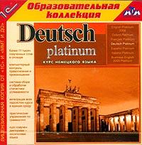 Deutsch Platinum. Курс немецкого языка