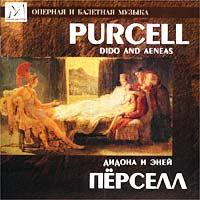 Приложение: буклет с рассказом о композиторе, о его творчестве, об опере