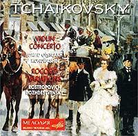 Peter Tchaikovsky. Violin Concerto. Rococo Variations. Oistrakh/Rostropovich