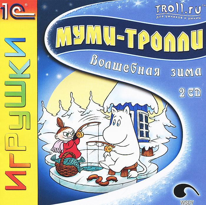 Муми-тролли: Волшебная зима
