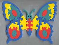 """Бабочка большая"". Мягкая мозаика"
