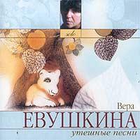 К данному изданию прилагается буклет с фотографиями, информацией об альбоме.