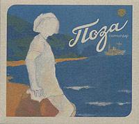 К данному изданию прилагается буклет с информацией об альбоме, текстами песен.