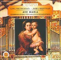 Zakazat.ru Лина Мкртчан. Ave Maria. Духовная и романтическая классическая музыка