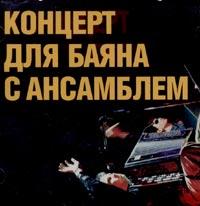 К данному изданию прилагается буклет с фотографиями.