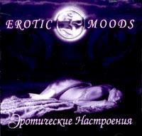 Erotic Moods. Эротические настроения