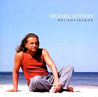 Леонид Агутин (mp3) 2004 MP3 CD
