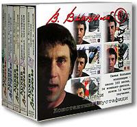 Архив Высоцкого. Записи Константина Мустафиди (14 CD)