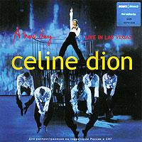Издание содержит буклет с фотографиями и дополнительной информацией на французском языке.