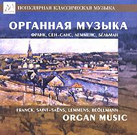К данному изданию прилагается буклет с информацией об исполнительнице на русском и английском языках.