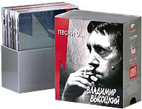Владимир Высоцкий. Песни о... (6 CD)