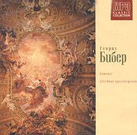 В диск входят треки из следующих произведений: Sonatas (The Parley Of Instruments) - с 1 по 12 треки; Sonatas (Freiburger Barackorhester Consort) - с 13 по 17 треки; Battalia A 10 - с 18 по 25 треки; Requiem A 15 In A Major - с 26 по 32 треки; Requiem A 15 In Concerto- с 33 по 41 треки; Missa Bruxellensis XXIII Vocum- с 42 по 46 треки.